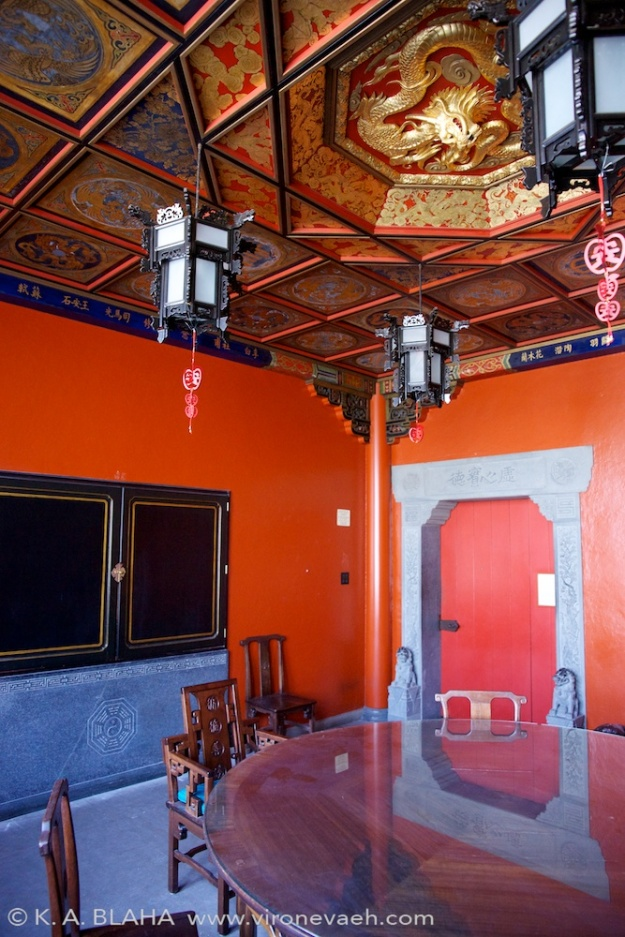 The Chinese nationality room.